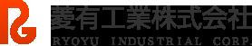 菱有工業株式会社